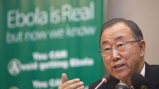 Katibu mkuu wa Umoja wa Mataifa, Ban Ki-moon, katika makao makuu ya Umoja wa Afrika, Addis Ababa nchini Ethiopia, Oktoba 28 mwaka 2014.