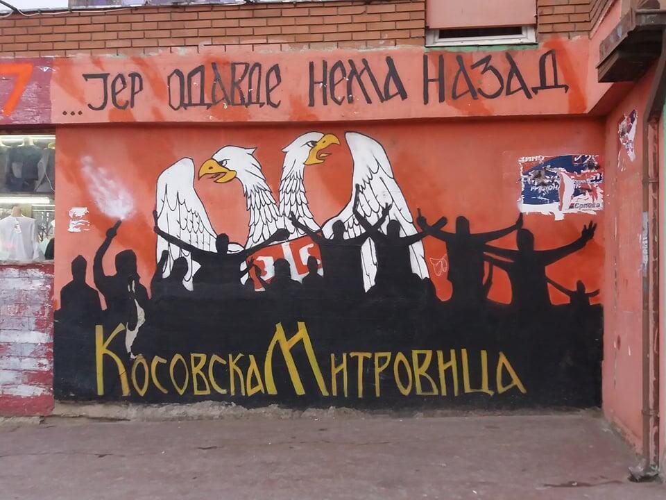 Война 1999 года раскидала жителей города Косовска-Митровица по разные стороны реки Ибар: албанцы на юге, сербы на севере.