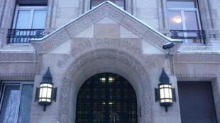 La Maison des étudiants arméniens à la Cité Universitaire.