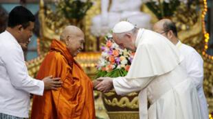 方济各访问缅甸呼吁佛教徒宽容