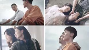 O vídeo da Cartier, que apresenta vários casais em ambientes românticos, também inclui o que parece ser um casal do sexo masculino.