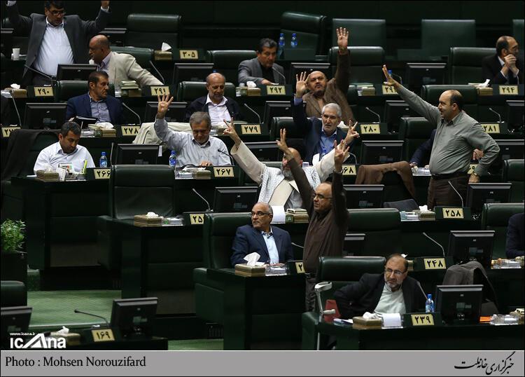 """طرح """"فرجام"""" با ۱۳۹ رأی موافق ، ۱۰۰ رأی مخالف و ۱۲ رأی ممتنع، در مجلس شورای اسلامی ایران تصویب شد. ١٩ مهر/ ١١ اکتبر ٢٠١۵"""
