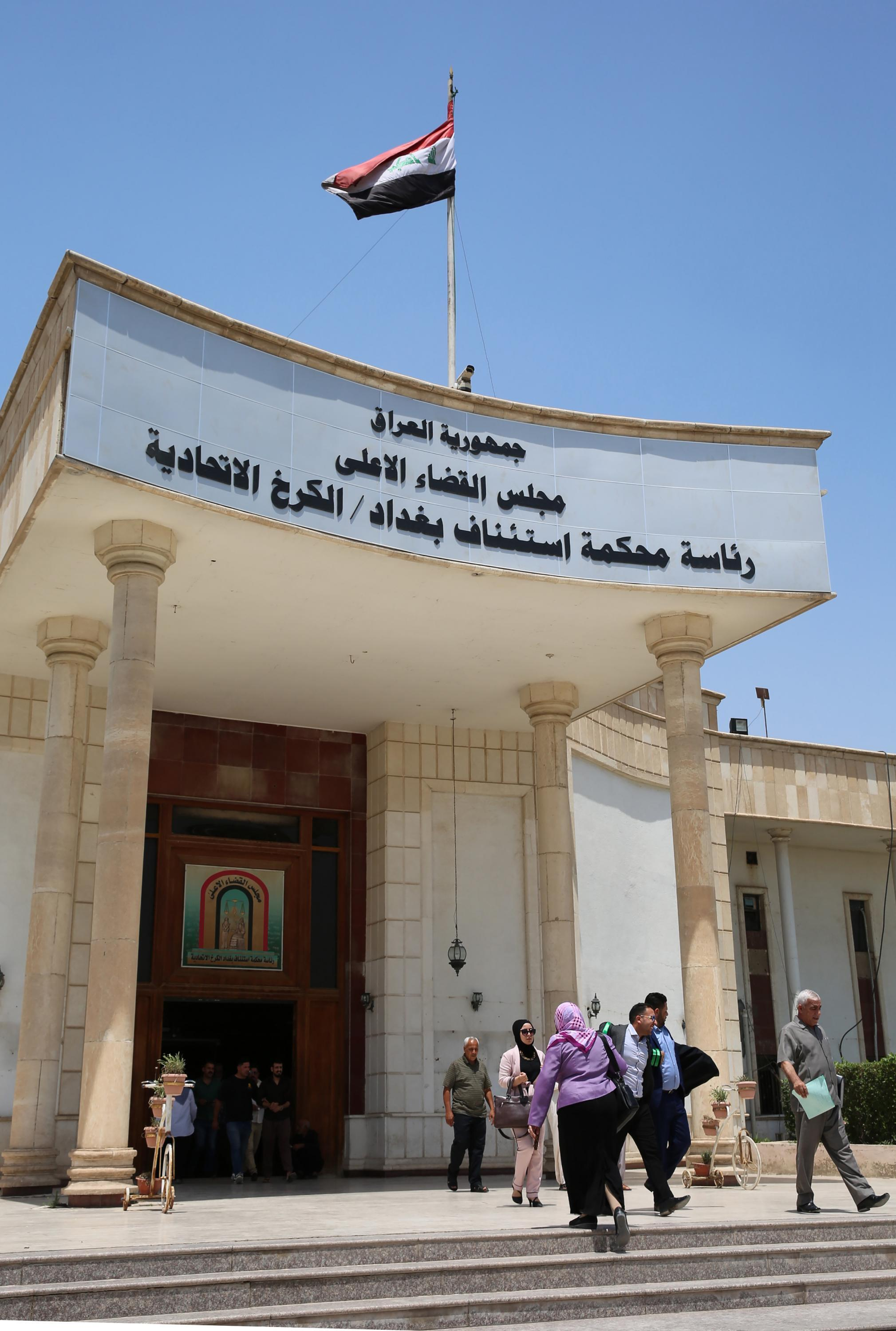 A man walks out of Baghdad's Karkh main appeals court building in the western sector of the Iraqi capital on May 29, 2019 where French jihadists accused of belonging to the IS are being tried.