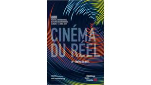 Affiche, Festival du Cinéma du Réel, Centre Pompidou à Paris, 2017.