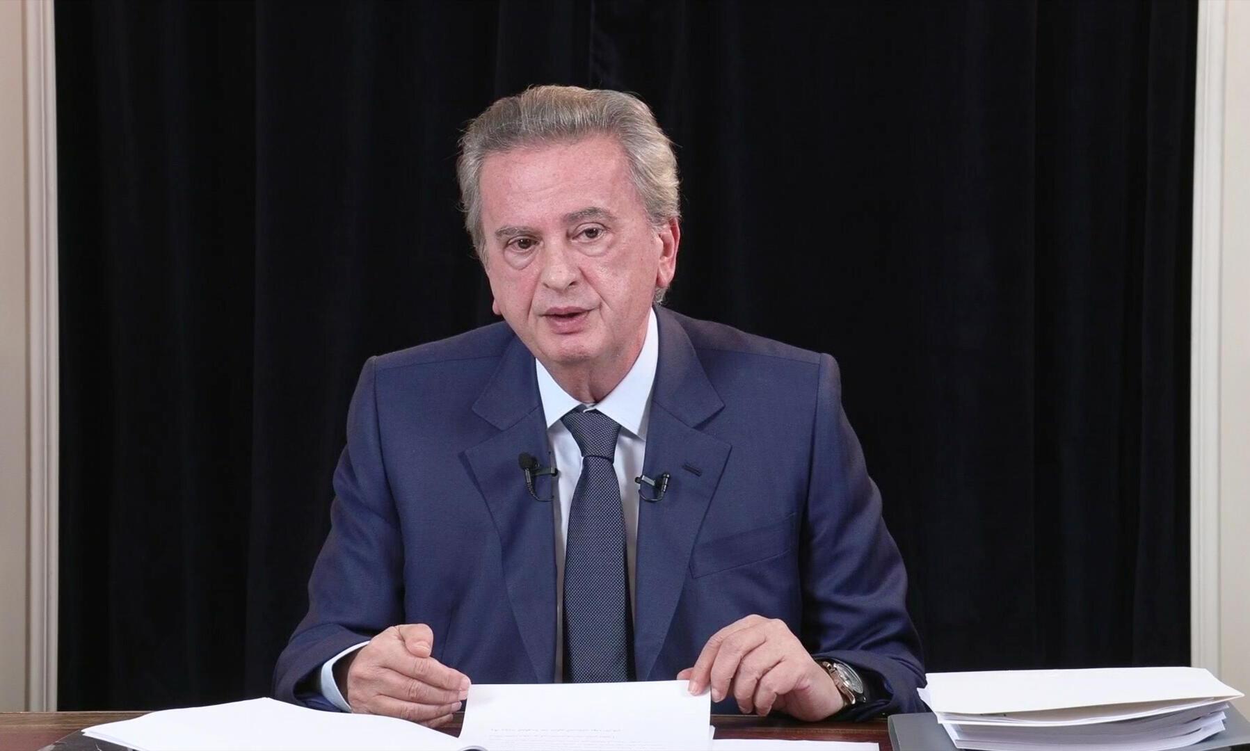 Riad Salamé, le gouverneur de la Banque du Liban, lors d'une vidéoconférence le 29 avril 2020.