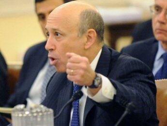Sur France24.com : Goldman Sachs, une banque dans la tourmente