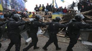 Maandamano, nchini Ukraine