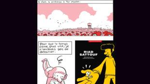 Dossier de presse, RSF, Riad Sattouf. 100 dessins pour la liberté de la presse.