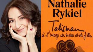 Nathalie Rykiel Back