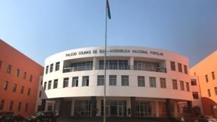 Assembleia Nacional Popular