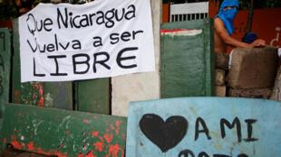 Des barricades mises en place devant l'unviersité nationale d'ingénérie de Managua, le 28 mai 2018.