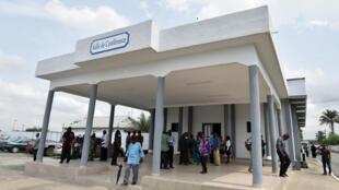 Le tribunal militaire d'Abidjan, où se tient notamment les procès des militaires mis en cause dans les violences de la crise postélectorale 2010-2011 en Côte d'Ivoire.