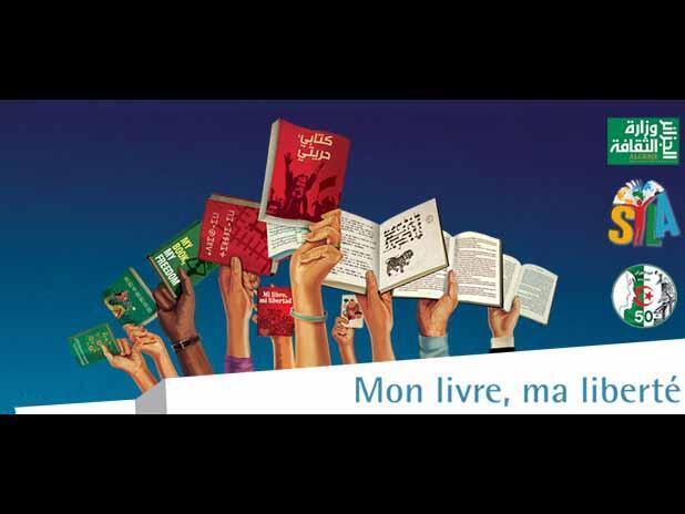 Affiche du Salon international du livre d'Alger.