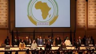 25届非洲联盟首脑会议在约翰内斯堡开幕2015年6月14日。
