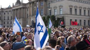 Manifestation contre l'antisémitisme à Berlin, le 13 octobre 2019.