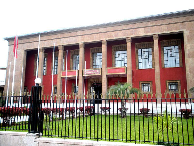 Sede del Parlamento marroquí en Rabat.