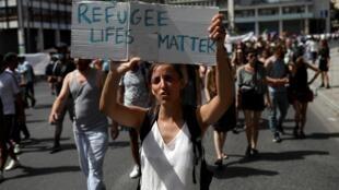 Journée mondiale des réfugiés, Athènes, le 20 juin 2020