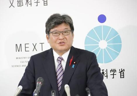 日本文部科学大臣萩生田光一资料图片