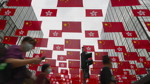 Hong Kong - Chine - drapeau