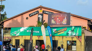 Le Shrine à Lagos, le temple de l'afrobeat fondé par Fela Anikulapo Kuti.