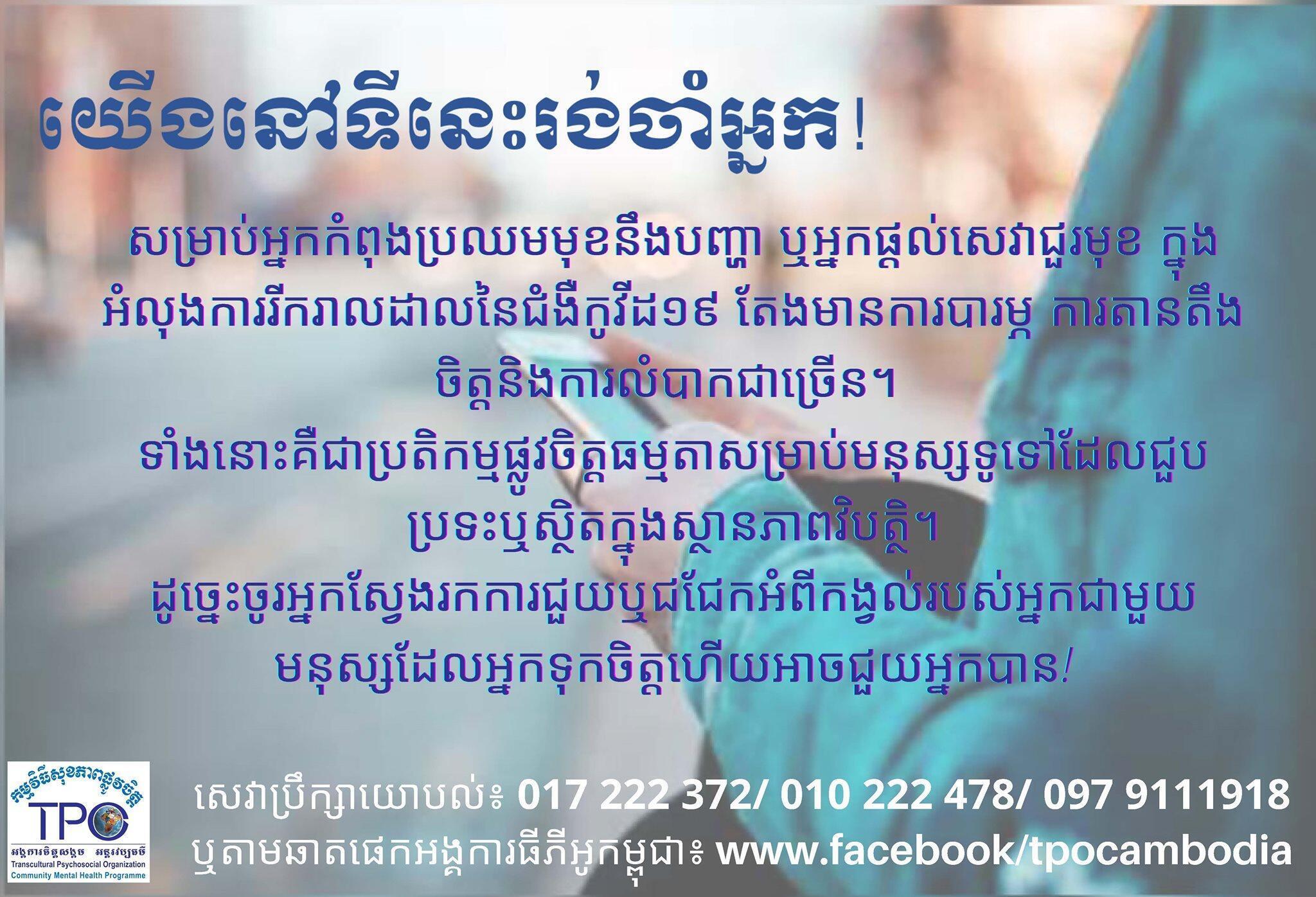 124768855_3724868307570892_5676840104833120335_o