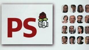 Le logo du Parti socialiste.