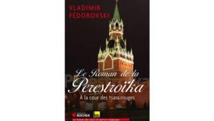«Le roman de la Perestroïka», de l'auteur Vladimir Fédorovski, paru aux Editions du Rocher.