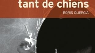 Detalle de la tapa de 'Tant de chiens', de Boris Quercia.