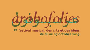 Affiche «Arabofolies», octobre 2019, Institut du monde arabe, Paris.