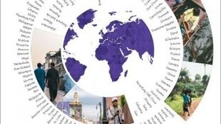 World Justice Project ជាអង្គការមួយដែលមានមូលដ្ឋាននៅសហរដ្ឋអាមេរិក បានចេញផ្សាយរបាយការណ៍ប្រចាំឆ្នាំស្តីពីសន្ទស្សន៍នីតិរដ្ឋ (Rule of Law Index)