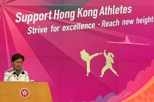 20.7 林鄭月娥籲市民為參賽東京奧運港隊打氣
