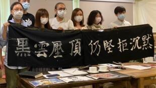 香港藝文界憂慮「港區國安法」可能嚴重侵犯言論