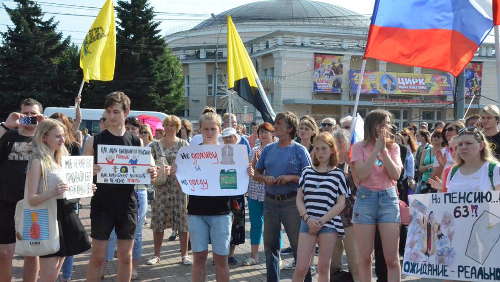 A Iaroslavl, même les jeunes s'inquiètent de l'annonce de cette réforme des retraites. Ici un rassemblement organisé par l'opposant Alexis Navalny.