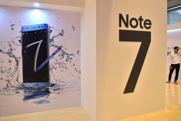 រូបភាពទូរសព្ទម៉ូដែល Sumsung Galaxy Note 7