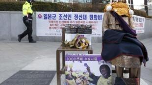"""Tượng """"phụ nữ giải sầu"""" được dựng trước cổng sứ quán Nhật Bản ở Seoul, Hàn Quốc"""