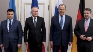 Ngoại trưởng Ukraina, Pháp, Nga và Đức tại hội nghị an ninh Munich, Đức, ngày 18/02/2017