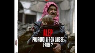 Capa do jornal francês Libération desta quinta-feira 15 de dezembro de 2016.