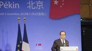 Tổng thống Pháp, F.Hollande tại Bắc Kinh. Ảnh ngày 03/11/2015.