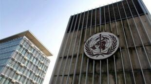 Le siège de l'OMS à Genève.