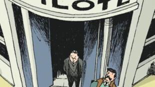 Détail de la couverture de la BD «La révolution Pilote» d'Eric Aeschimann et Nicoby.