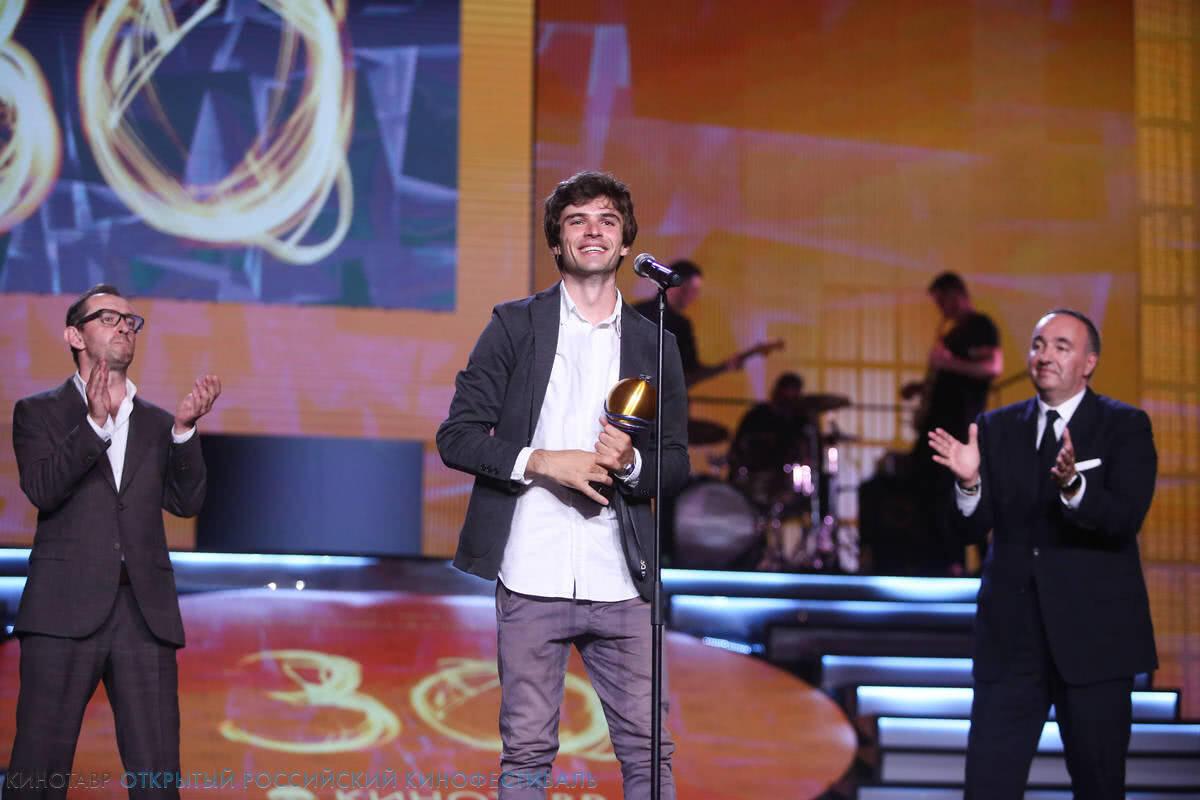 Гран-при юбилейного «Кинотавра» жюри присудило фильму режиссера-дебютанта Бориса Акопова «Бык»
