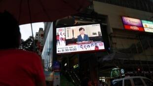 """کنفرانس خبری """"کَری لَم""""، حاکم هنگکنگ، از تلویزیون پخش میشود. چهارشنبه ١٣ شهریور/ ٤ سپتامبر ٢٠۱٩"""