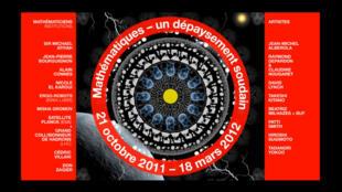 """A mostra """"Matemáticas, uma mudança de ares repentina"""" acontece na Fundação Cartier, em Paris."""