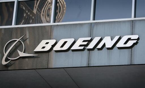 Siège social de la société Boeing à Chicago.