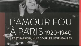 """""""L'amour fou à Paris 1920-1940, Art et passion, huit couples légendaires"""" de Dominique Marny"""