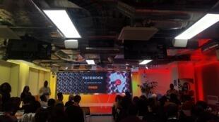 Le 21 janvier 2020, Facebook Paris fait un focus sur l'Afrique occidentale.