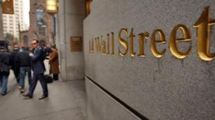 Hier soir, Wall Street a reflété les espoirs placés dans les remèdes du virus Ebola en cours d'élaboration.