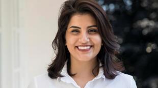 A ativista dos direitos das mulheres sauditas Loujain al-Hathloul