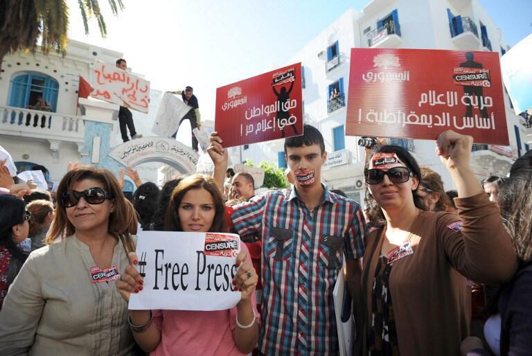 Manifestation de journalistes en grève pour dénoncer les atteintes à la liberté de presse, Tunis, le 17 octobre 2012