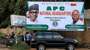 Entrée du siège de l'APC à Abuja, le 5 juillet 2018.